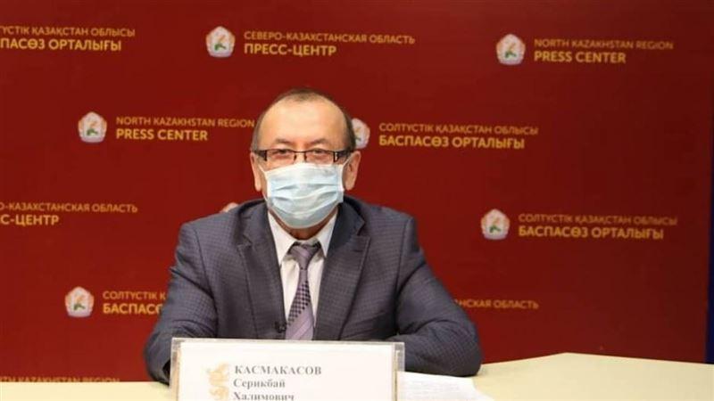 Главный санврач Северного Казахстана покинул пост