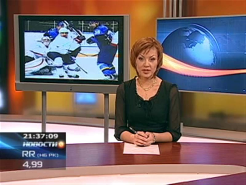 Квалификационный олимпийский турнир по хоккею: сборная Казахстана обыграла команду Франции