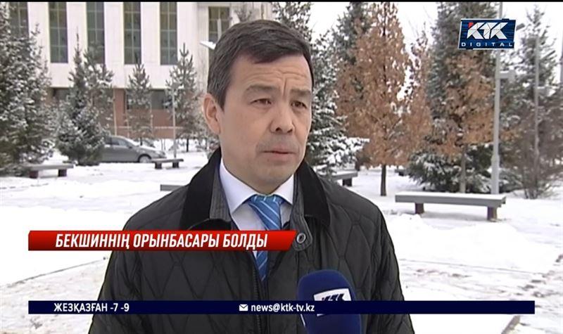 Жандарбек Бекшиннің жаңа орынбасары тағайындалды