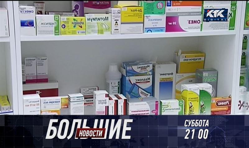 О «волейбольном скандале» и ценах на антиковидные препараты расскажут «Большие новости»