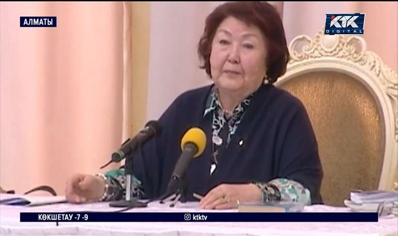 Сара Назарбаева халқын ар-намыстан аттамай өмір сүруге шақырды