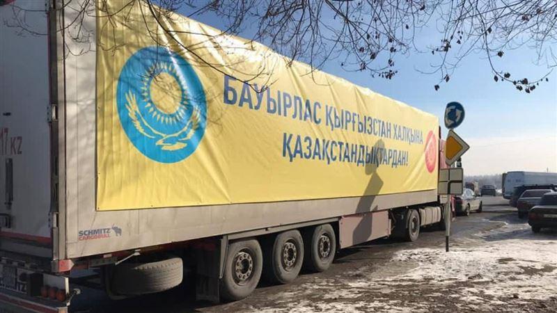 Гуманитарный груз отправлен из Казахстана в Кыргызстан