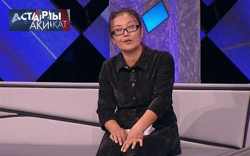 Енем #ептиалмайд-1 3 маусым 41 эпизод