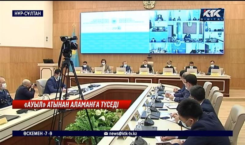 ОСК: «Ауыл» партиясынан 19 кандидат тіркелді