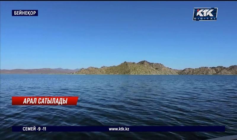 Бұқтырмадағы арал 1 жарым миллиардқа сатылып жатыр – ШҚО