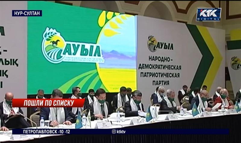 Центризбирком зарегистрировал список кандидатов от партии «Ауыл»