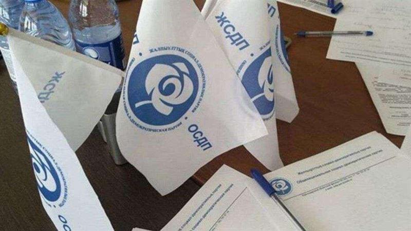 ОСДП отказалась от участия в выборах