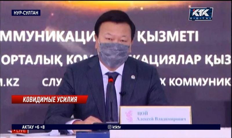 Алексей Цой советует встречать Новый год дома из-за возможного карантина