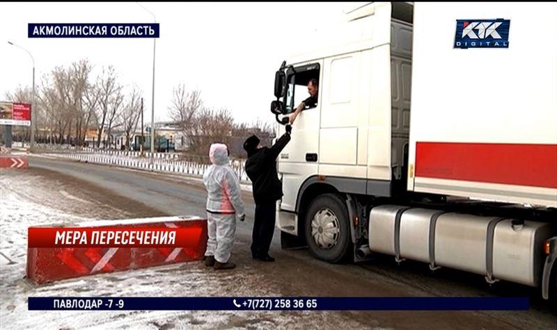 Кокшетау и Степногорск закрывают на карантин