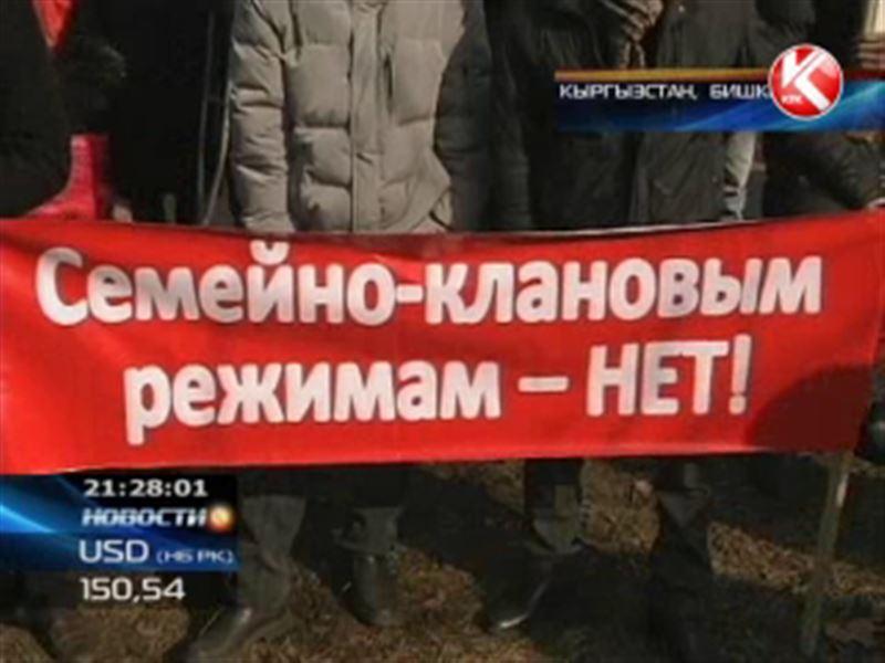В Бишкеке тысячи митингующих перекрыли главную дорогу