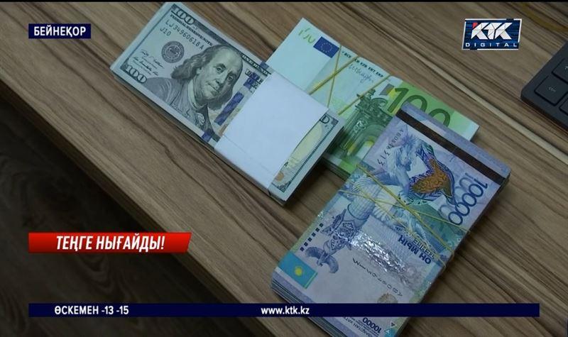 АҚШ доллары 2 теңге 42 тиынға арзандады