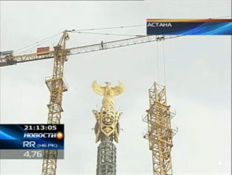 Монумент «Казак елi» решили полностью переделать ко Дню Конституции