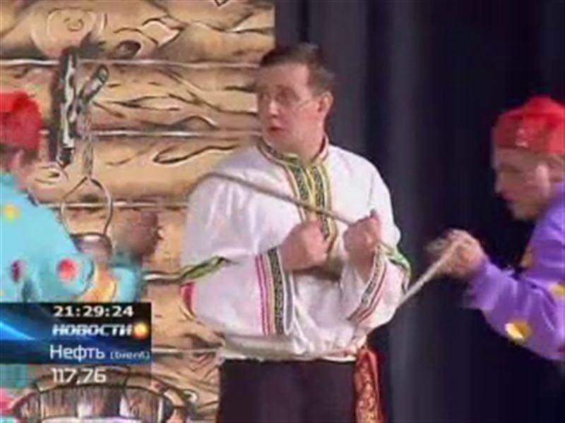 Российские чиновники доказывали, что они не дураки на сцене Павлодарского ДК