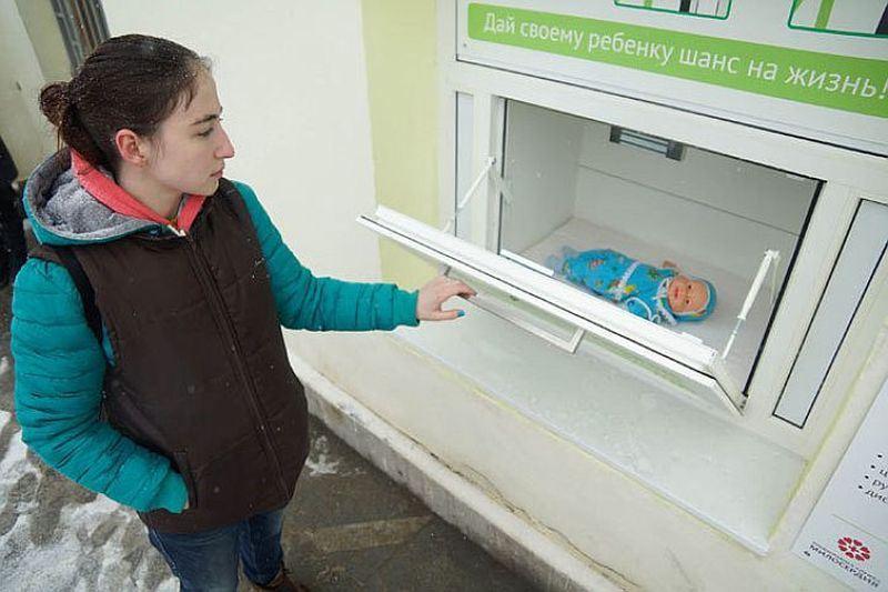 Алматы облысында алғашқы беби-бокстар қойылды