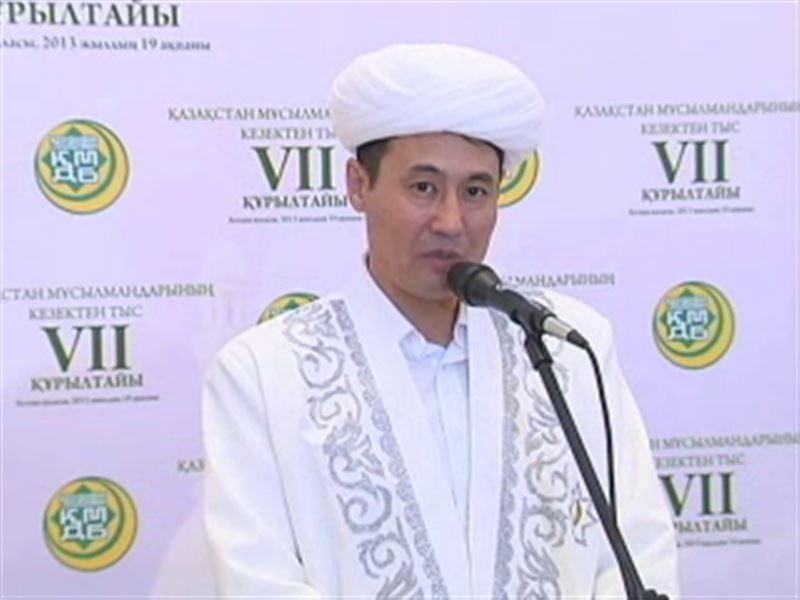 В Казахстане избрали нового Верховного муфтия