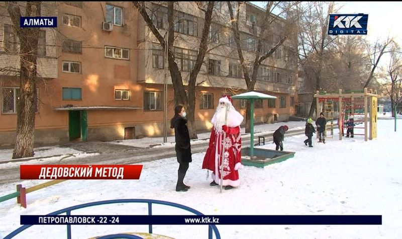 В Алматы запретили Дедов Морозов и Снегурочек