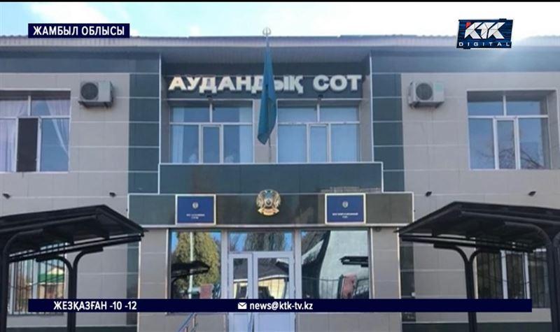 Шу ауданы әкімінің бұрынғы орынбасары 9 жылға сотталды