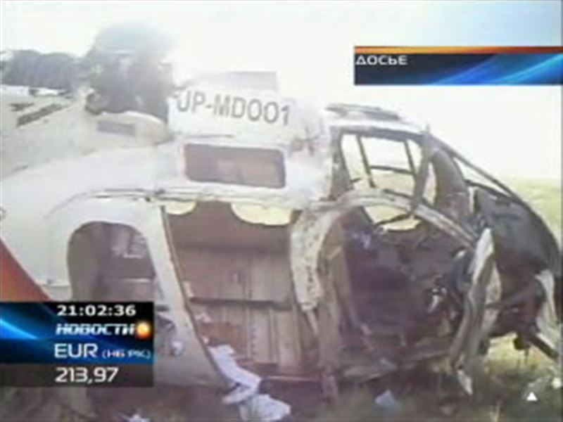 В Карагандинской области озвучили причины крушения вертолета MD-600