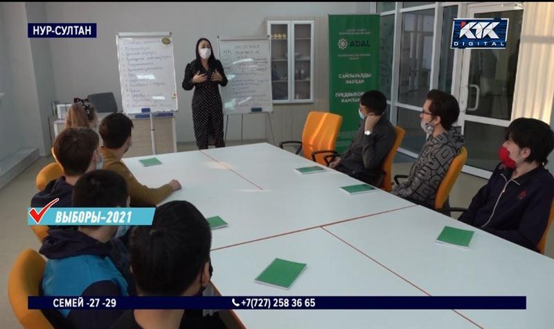ADAL предлагает обучать население навыкам бизнеса