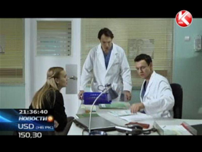 КТК запускает второй сезон «Женского доктора»