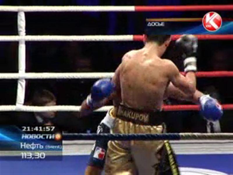 Боксерам «Астаны-Арланс» бросили вызов «Орлы» из Германии