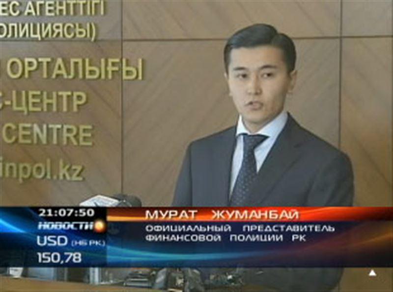 Землю воруют сотнями гектаров: только за полгода финансовая полиция Казахстана возбудила 75 уголовных дел