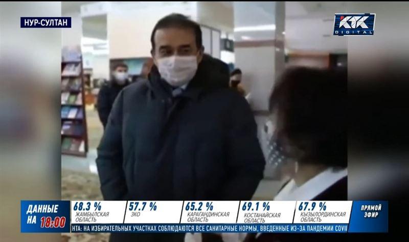 Пришедшего голосовать Карима Масимова не узнали на участке