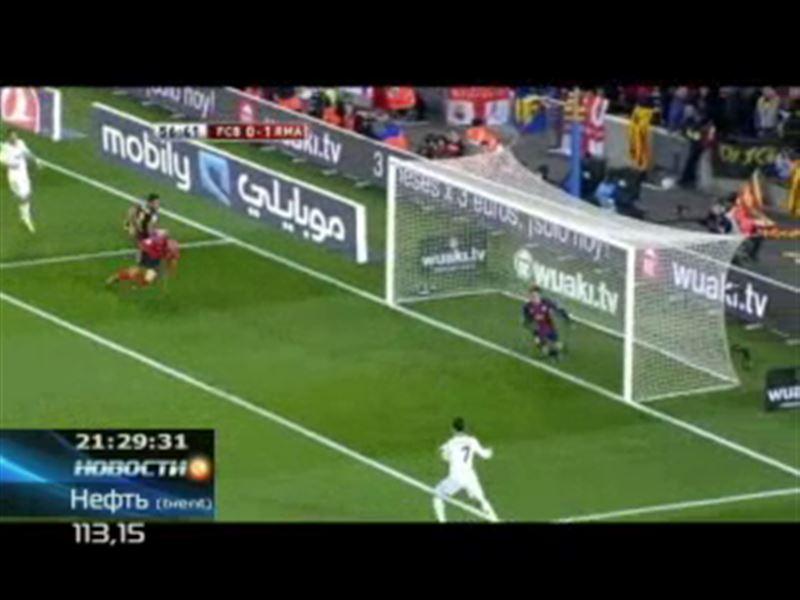 Испанская «Барселона» потерпела крупнейшее поражение