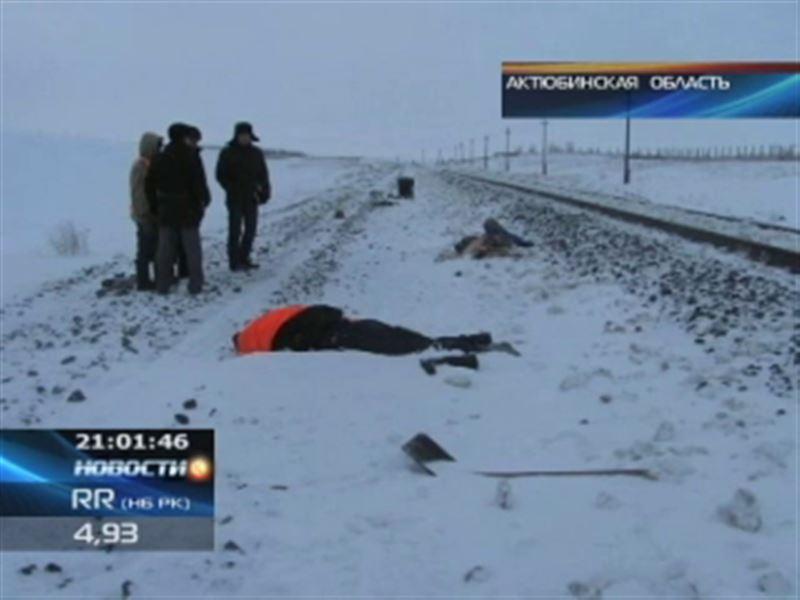 В Актюбинской области под грузовой поезд попали четыре путейца, трое из них погибли