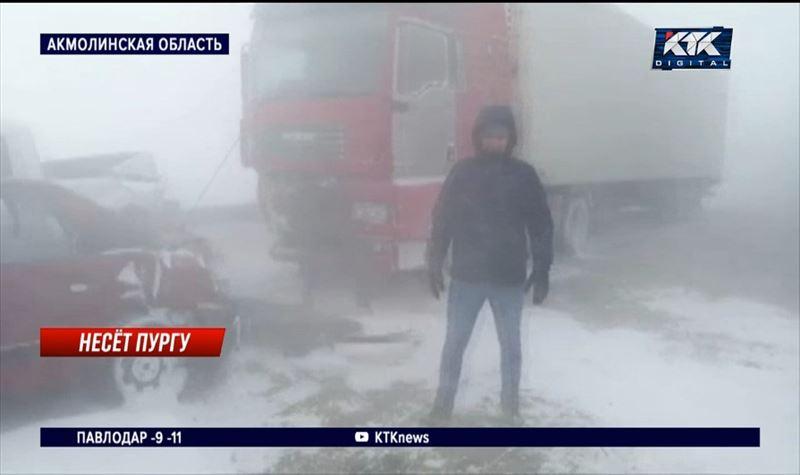 «Лучше сидите дома»: сильные снегопады и бураны бушуют на севере страны