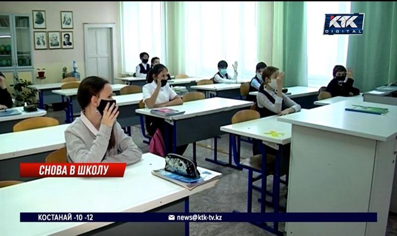 Школьники возвращаются к очному обучению