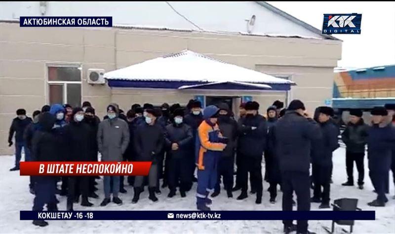Железнодорожники Актюбинской области уверяют, что их хотят массово уволить