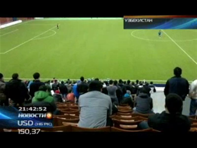 В Узбекистане издали правила поведения на футболе