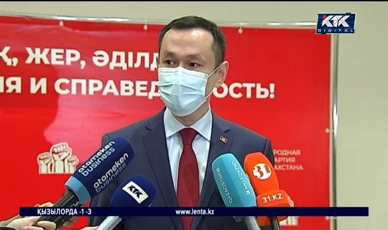 Қазақстан халық партиясының құрамы 10 депутатқа ұлғайтылды