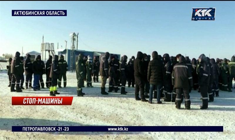 Рабочие рудника объявили забастовку и добились прибавки к зарплате