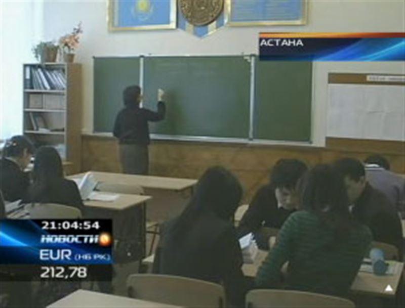С первого сентября во всех казахстанских  школах будет введен новый предмет – религиоведение