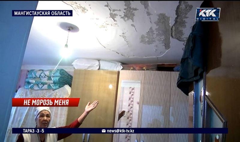 «В квартирах все рушится»: жители Жанаозена просят тепла