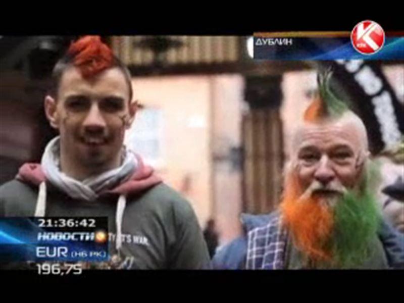 На улицы Дублина вышли 300 ирландцев с ирокезами