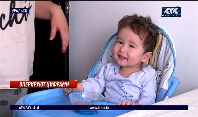 На спасение малыша из ЗКО осталось 4 месяца