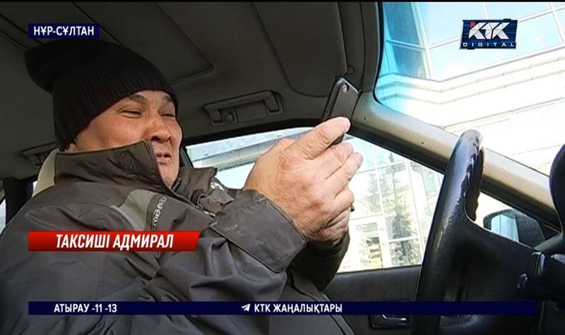 Экс-адмирал Жанұзақов таксимен күнелтіп жүр