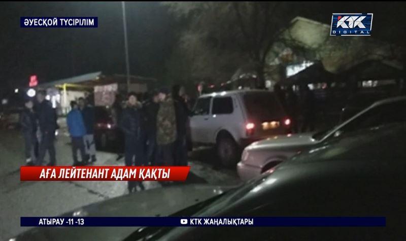 Полицей қағып кеткен әйел сол сәтте жан тапсырды – Жамбыл облысы