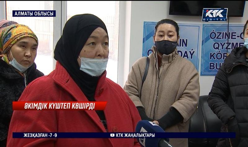Талғар әкімдігі мүгедектерден оңалту орталығын тартып алған – Алматы облысы