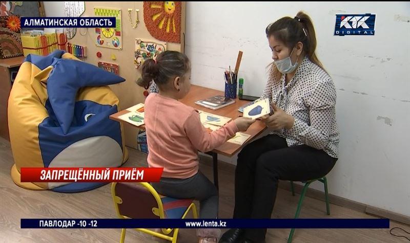 «Заниматься невозможно»: реабилитационный центр для детей-инвалидов переселили в тесное здание