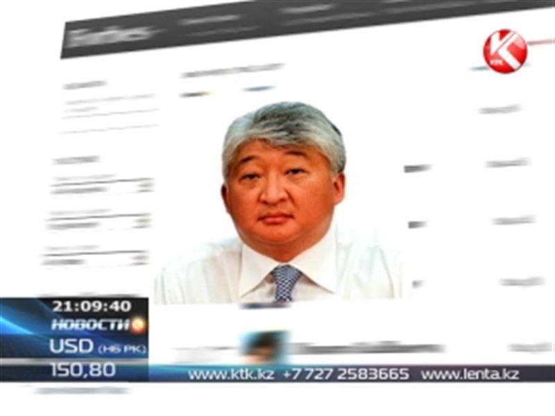 Пятеро казахстанцев вошли в рейтинг самых богатых людей планеты