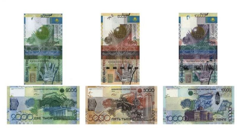 После 1 февраля у казахстанцев не будет возможности обменять банкноты образца 2006 года