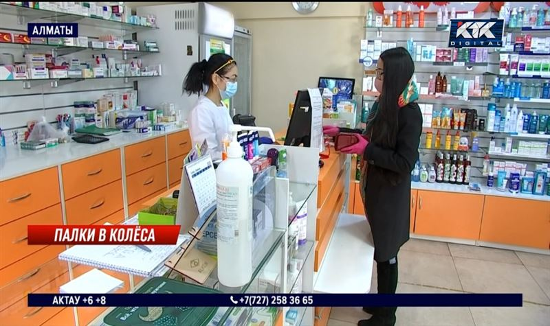 Аптекари меняют ценники и предрекают дефицит лекарств