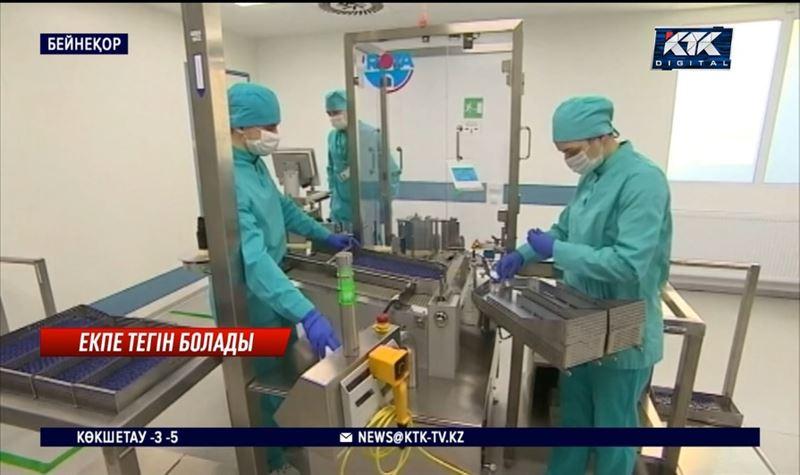 Covid-19 вакцинасына бюджеттен қанша қаржы бөлінді?