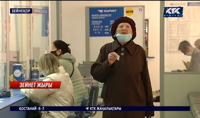 Александр Милютин: Қазақстандықтарды 60 жасында зейнетке шығару керек