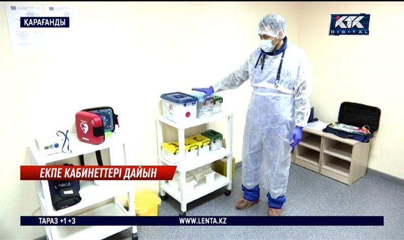 Қарағанды облысы коронавирус вакцинасын егуге дайын