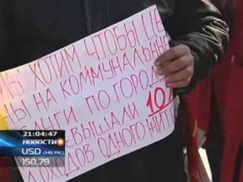 Астанчане устроили митинг с пирожками, песнями и танцами